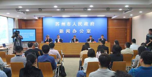 大陸蘇州市政府12日正式發布「關於促進蘇州與台灣經濟文化交流合作的若干措施」。圖...