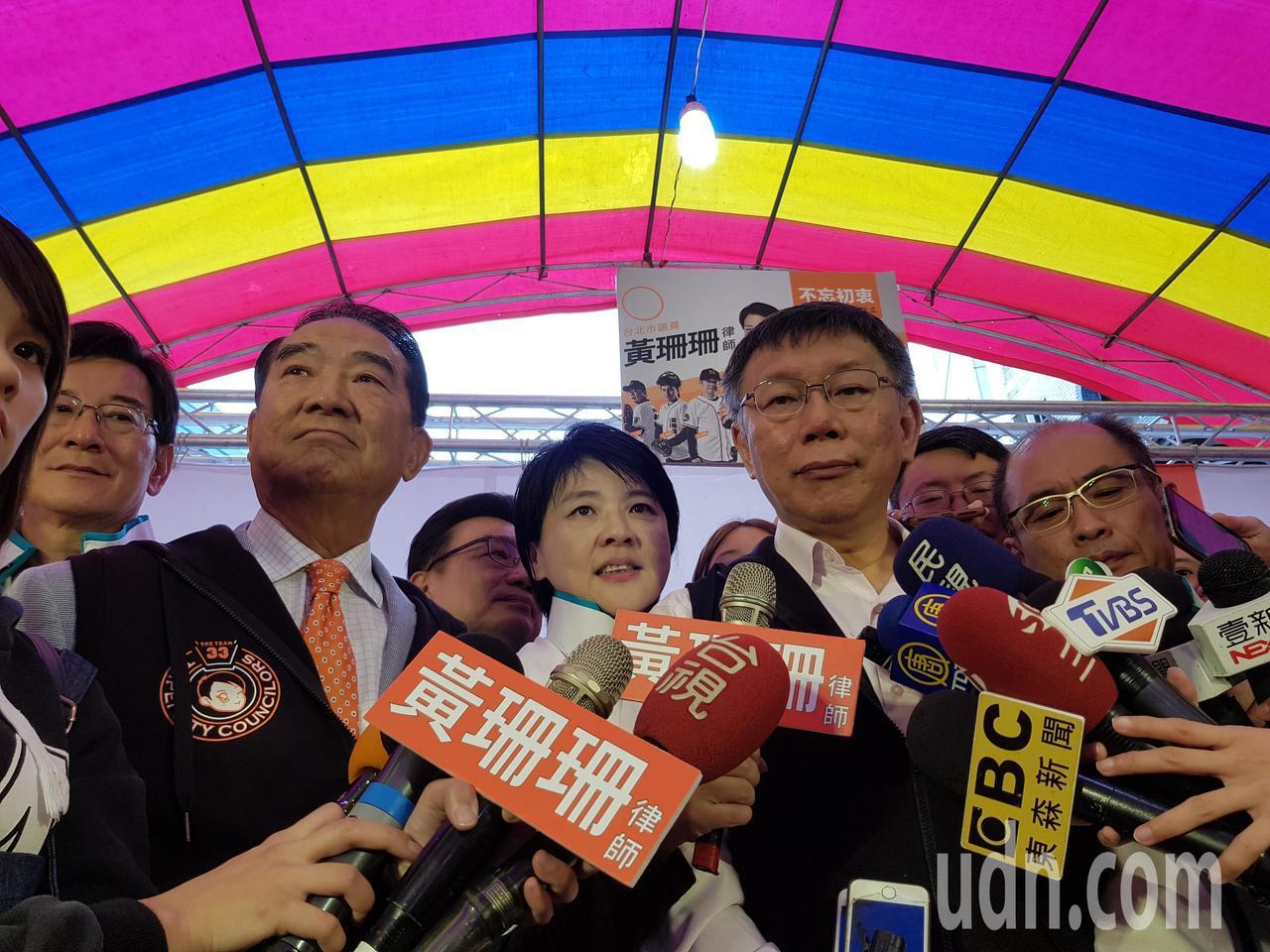 台北市長柯文哲今天下午出席親民黨市議員黃珊珊競選總部成立大會,還與親民黨主席宋楚...