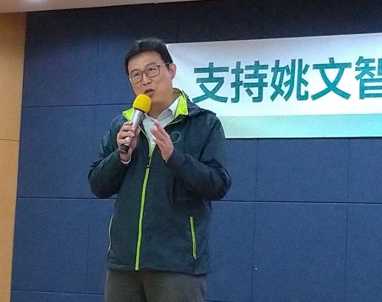 民進黨台北市長參選人姚文智出席教授後援會。聯合報系記者莊琇閔/攝影