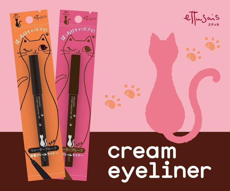ettusais艾杜紗眼線膠筆貓咪限定版,售價480元,共2色。圖/艾杜紗提供