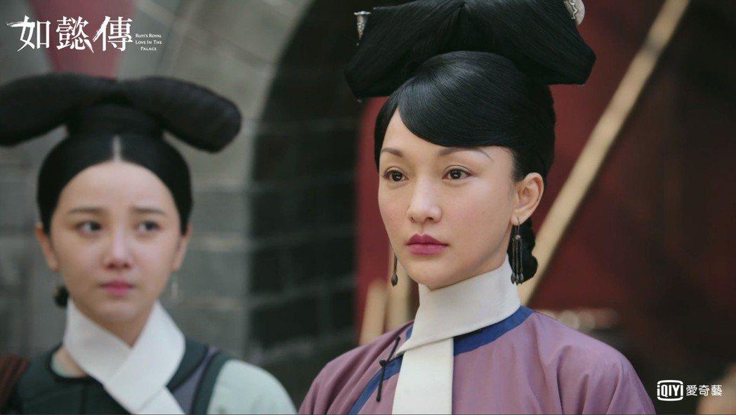 周迅在「如懿傳」中的演技被稱為教科級。圖/愛奇藝台灣站提供