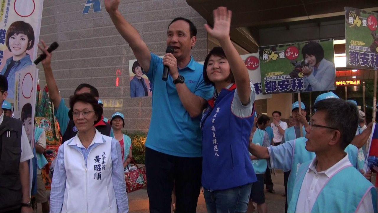 國民黨前主席朱立倫特地南下為全台最年輕的市議員參選人鄭安秝站台。記者王昭月/攝影