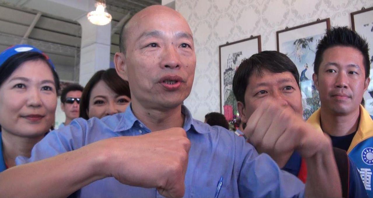 國民黨高雄市長參選人韓國瑜。聯合報系記者楊濡嘉/攝影