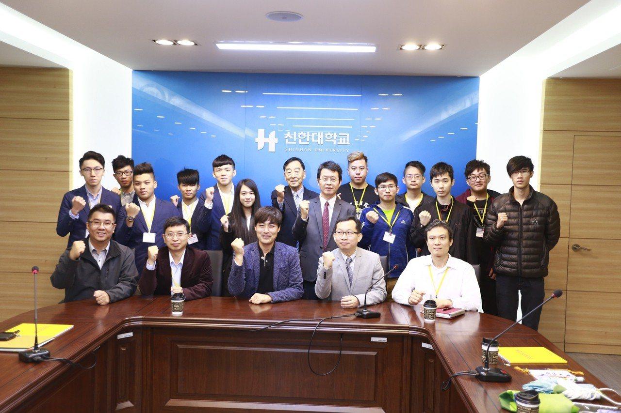 樹德家商電競戰隊「樹德龍」10月參加「2018第一屆韓國 GAME COACH ...