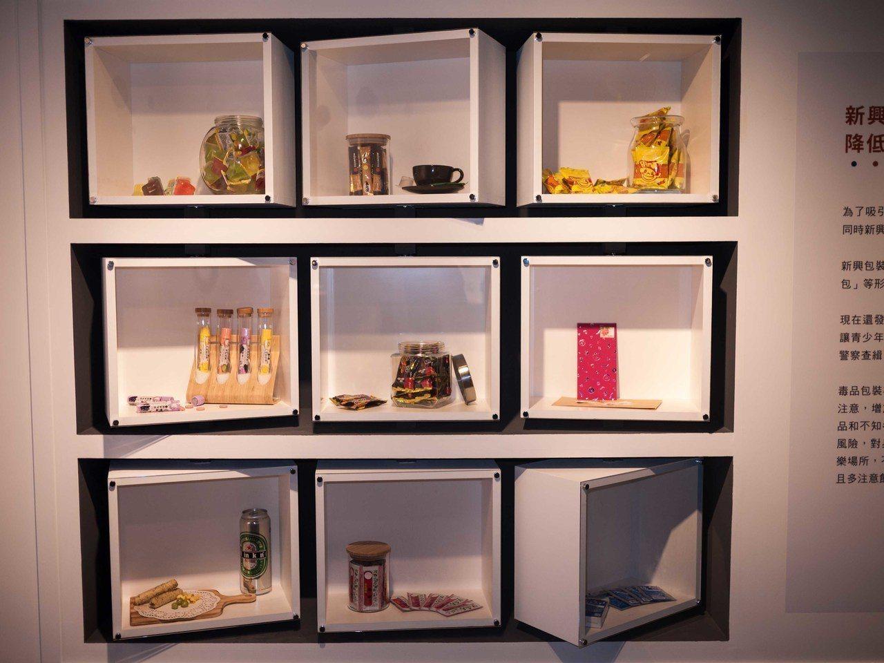 教育部曾舉辦識毒展,展出各式新興毒品包裝。圖/本報資料照片