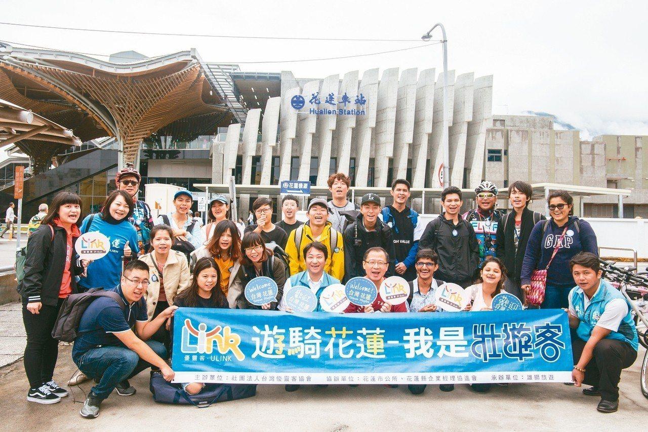 來自韓國、日本、印尼、印度等不同國家的國際生,昨早參加兩天一夜「遊騎花蓮壯遊行」...