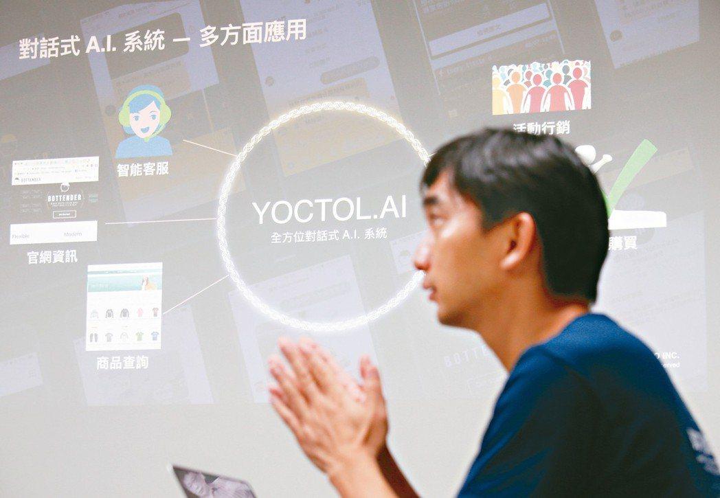 優拓資訊科技共同創辦人、台大電機系教授黃鐘揚是老師,但更有不受學術環境拘束的創業...