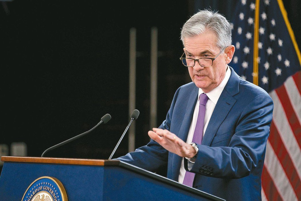美Fed主席鮑威爾