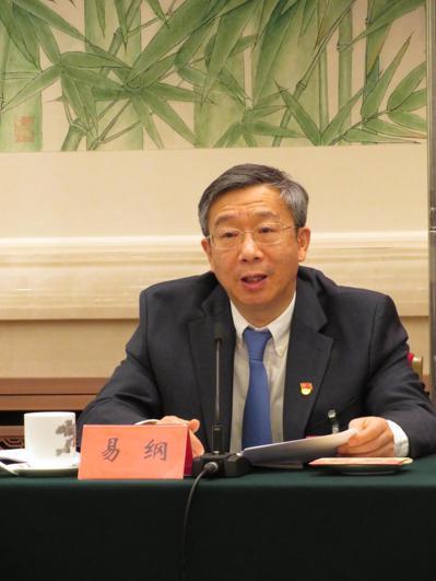 中國人民銀行副行長易綱。 特派記者林則宏/攝影