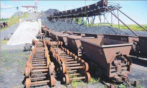 黑龍江省計劃今年底前產能15萬噸以下小煤礦全部關閉退出,總計退出產能1,246萬...