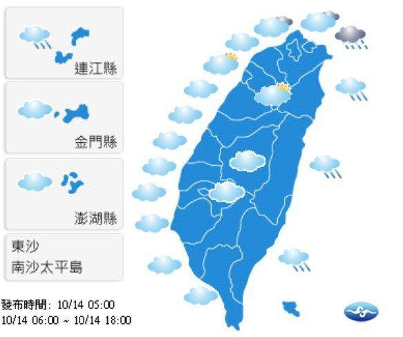 未來一周天氣受東北風影響,北部、東北部濕涼。圖/取自氣象局官網
