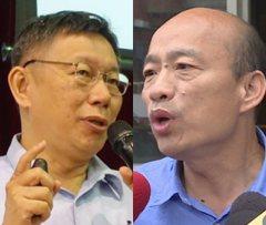 聯合報社論/「南韓北柯」現象給藍綠兩黨的棒喝