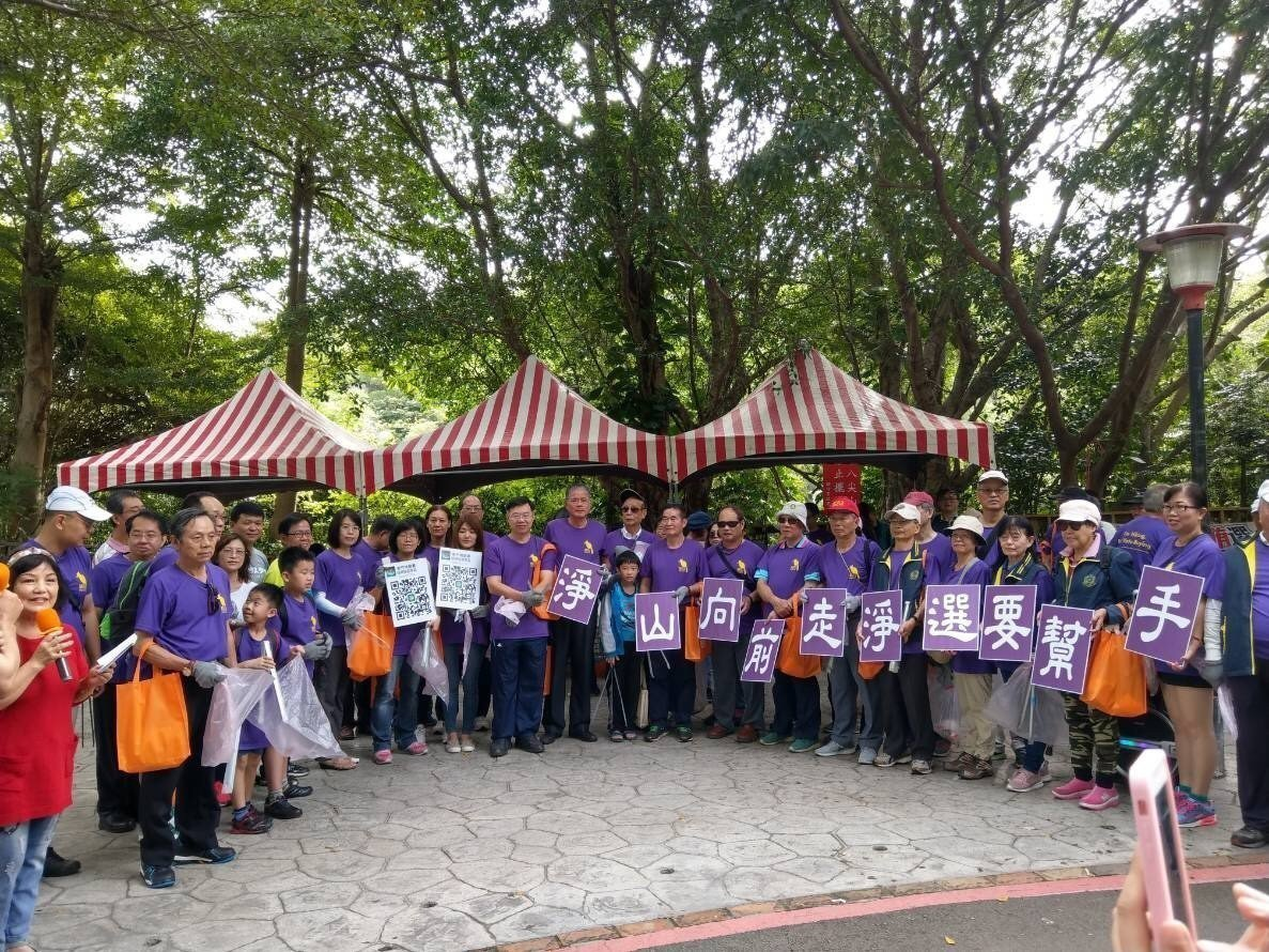 新竹地檢等單位今天在十八尖山淨山,宣示淨選決心。圖/新竹地檢提供