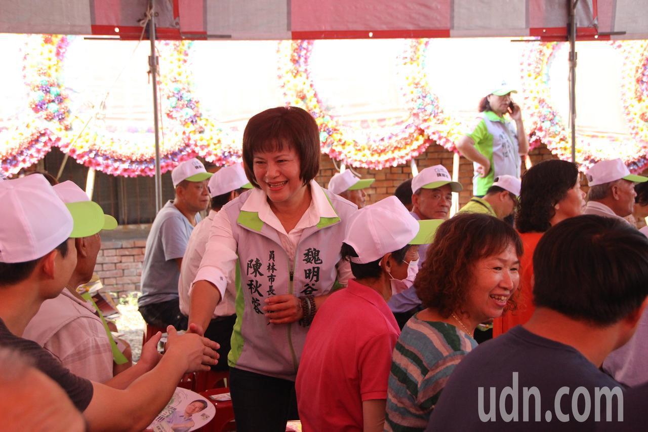員林市長參選人陳秋蓉競選總部成立。記者林敬家/攝影