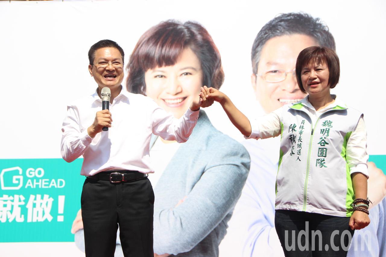 彰化縣長魏明谷與員林市長參選人陳秋蓉今天聯合競選總部成立。記者林敬家/攝影