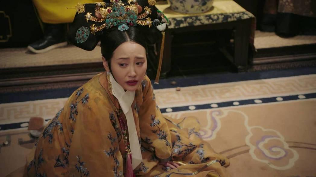 李純飾演的「衛嬿婉」惡行終於被揭發。圖/截圖自愛奇藝台灣站