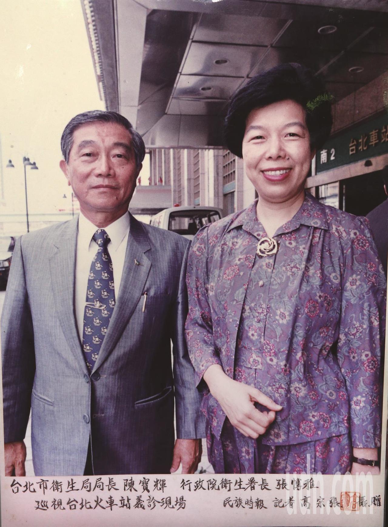 陳寶輝(左)與時任衛生署長的張博雅合照。圖/陳寶輝提供
