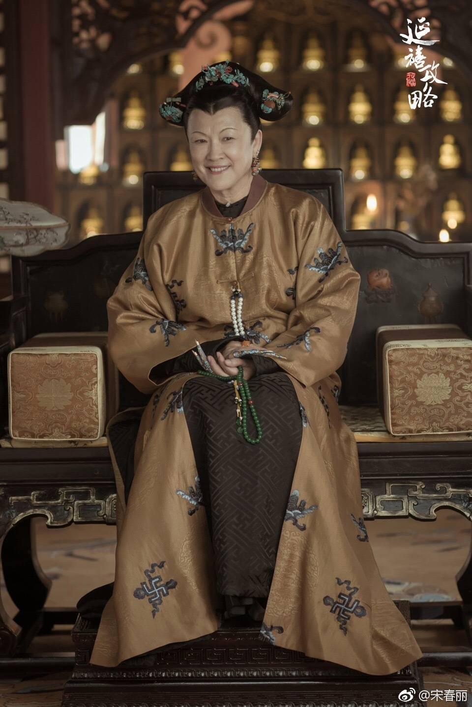 宋春麗在「延禧攻略」中飾演太后。圖/摘自微博