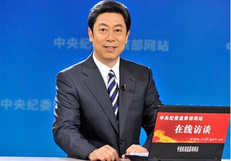 中國國家安全部部長陳文清10月底至11月初秘密訪問日本。 人民網