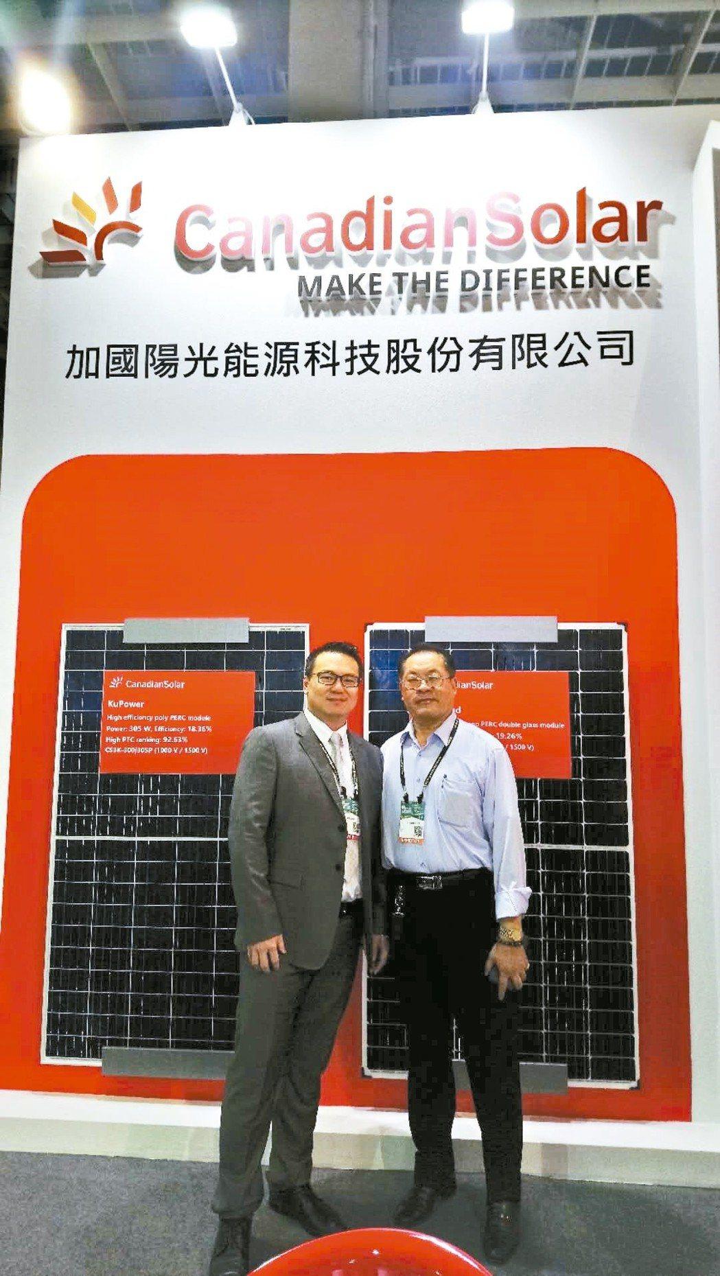 加國陽光台灣區業務總監劉思漢(左)、總經理蕭重立。 翁永全/攝影