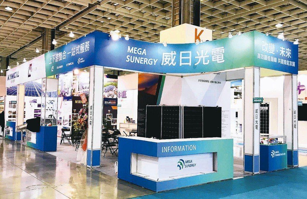威日在台灣國際智慧能周展出特高效疊瓦模組。 翁永全/攝影