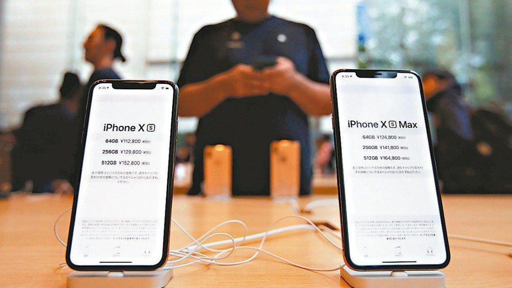 郭明錤認為,美律與立訊的iPhone聲學獲利將在本季到2020年間顯著成長。 路...