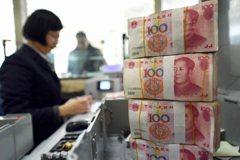 期交所多元發展 人民幣匯率期貨指數搶鏡