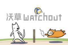 周詠盛/世界哲學大會在北京(五):我幹嘛長途跋涉參加哲學大會?