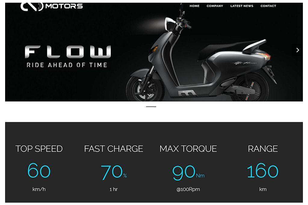 印度新創電動機車品牌22Motors,特點在於採用快充技術讓電動機車在1小時就有...