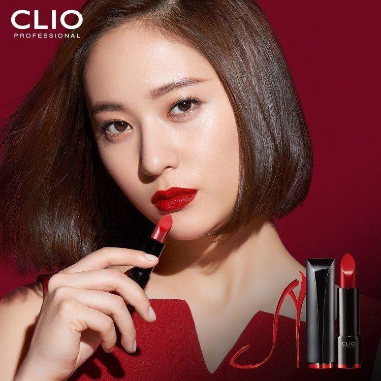 圖/CLIO提供