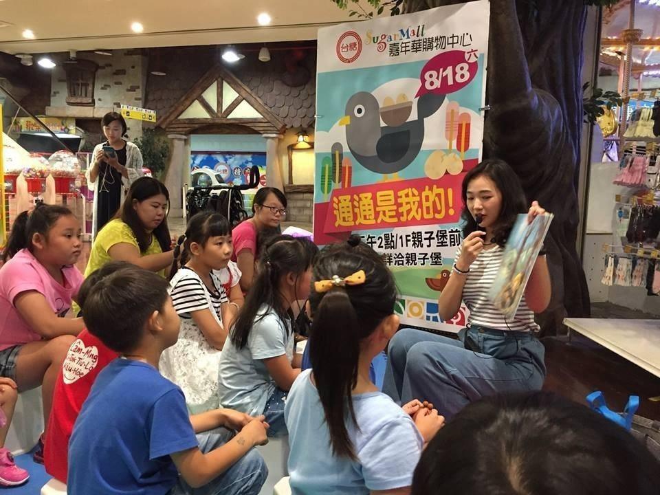 圖片來源/台糖嘉年華購物中心粉絲專頁