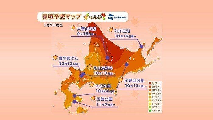 圖/北海道賞楓預測。 jp.weathernews