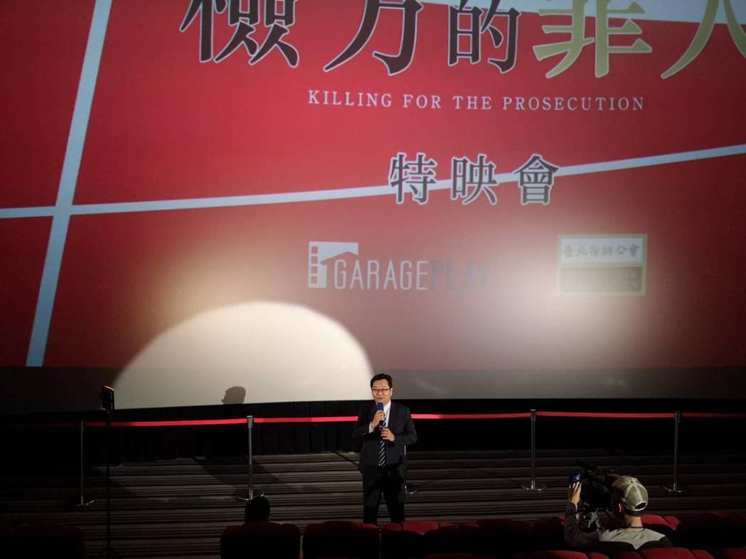 台北律師公會理事長薛欽峰上台致詞。 圖/北律提供
