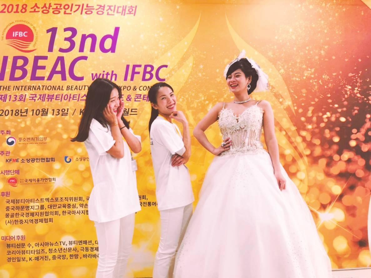 明新科大妝品學程師生赴韓國參加第13屆IBEAC國際美容藝術大賽,「新娘化妝整體...