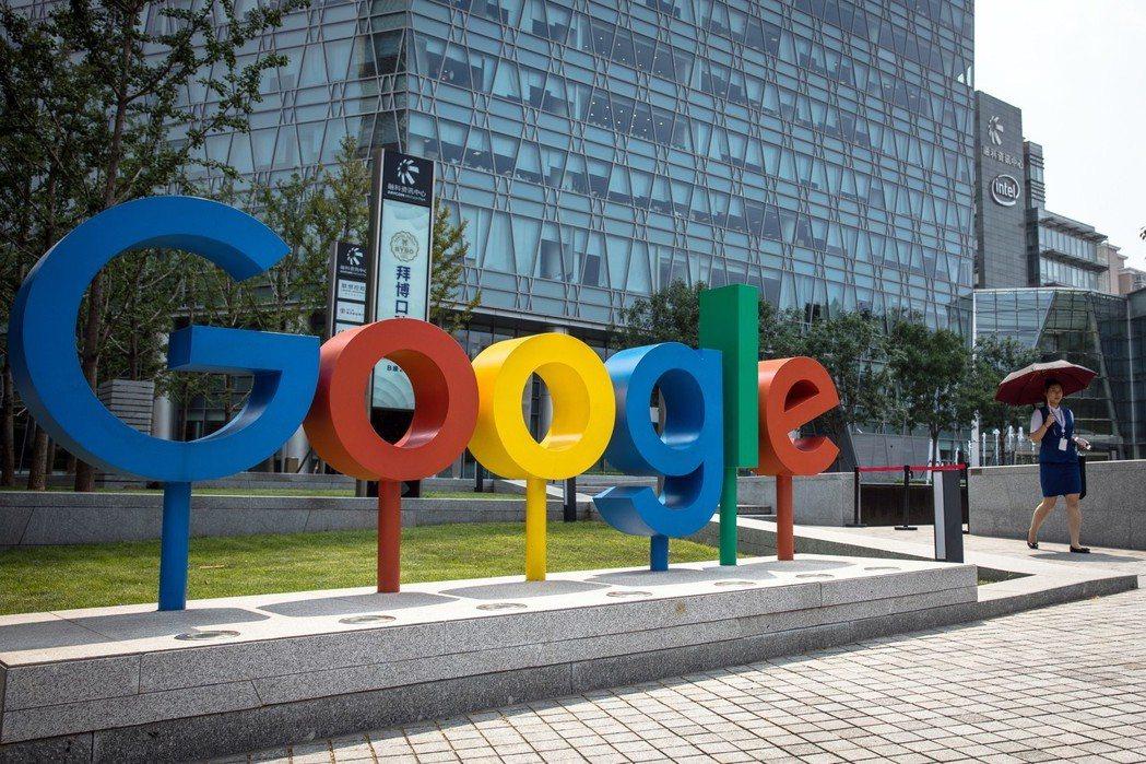 Google傳明年在南韓設資料中心。 歐新社