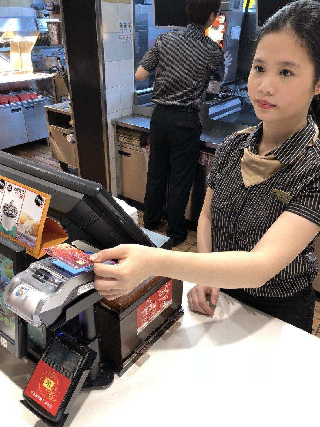 麥當勞明年第一季將開放悠遊卡、一卡通、HappyCash及icash四大電子票證...