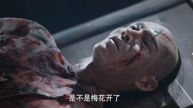 大鹿演員經超在「如懿傳」中飾演的侍衛凌雲徹死狀淒慘。圖/摘自微博