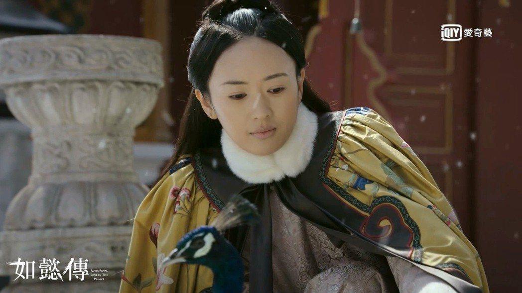 童瑤飾演「高貴妃」。圖/愛奇藝台灣站提供