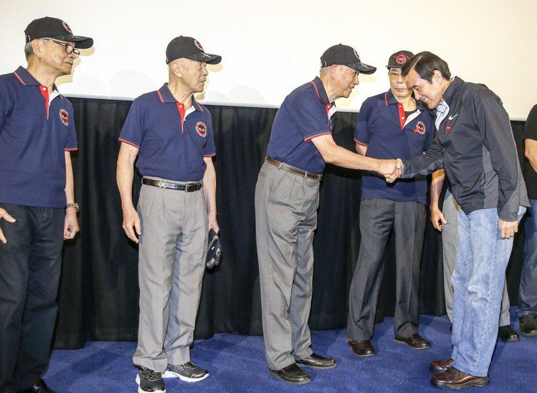 黑貓中隊電影首映會晚上在信義威秀影城舉行,前總統馬英九(右)到場致敬。記者鄭超文...