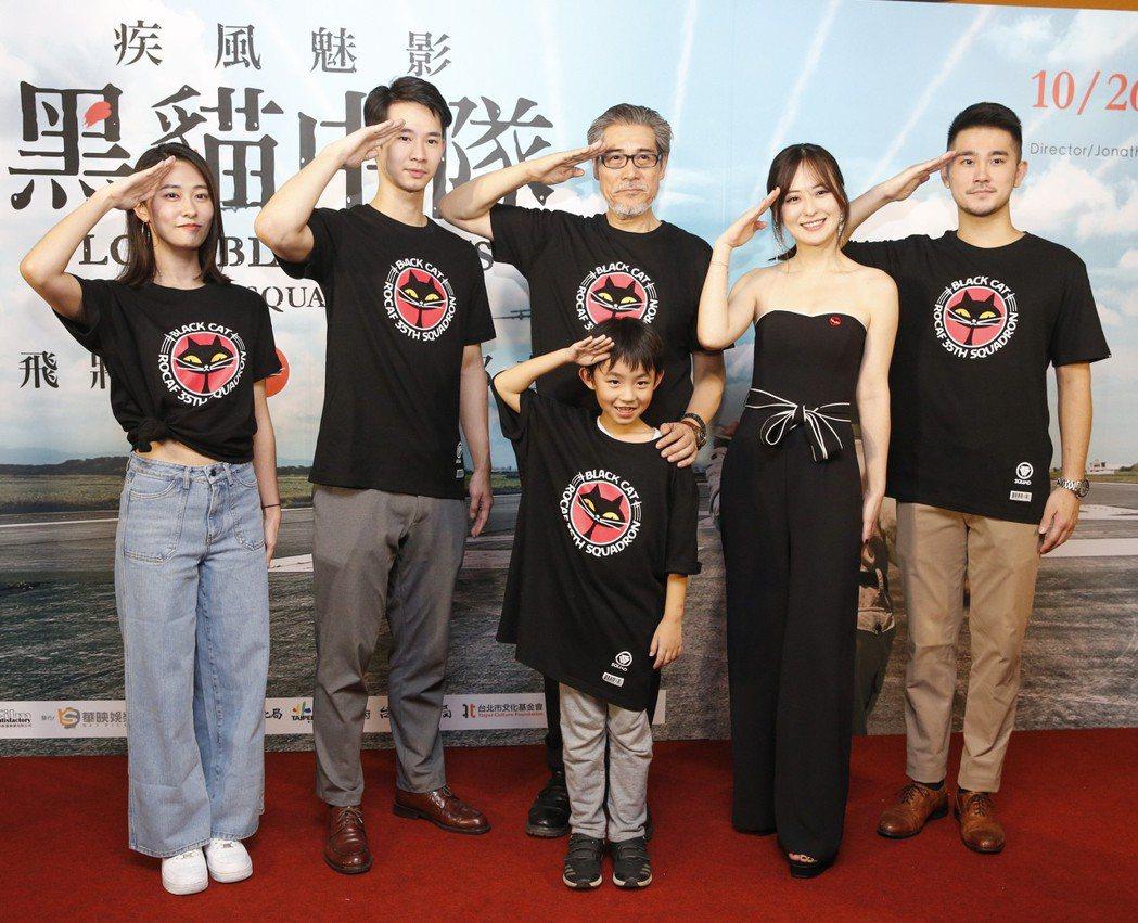 黑貓中隊電影首映會晚上在信義威秀影城舉行。記者鄭超文/攝影