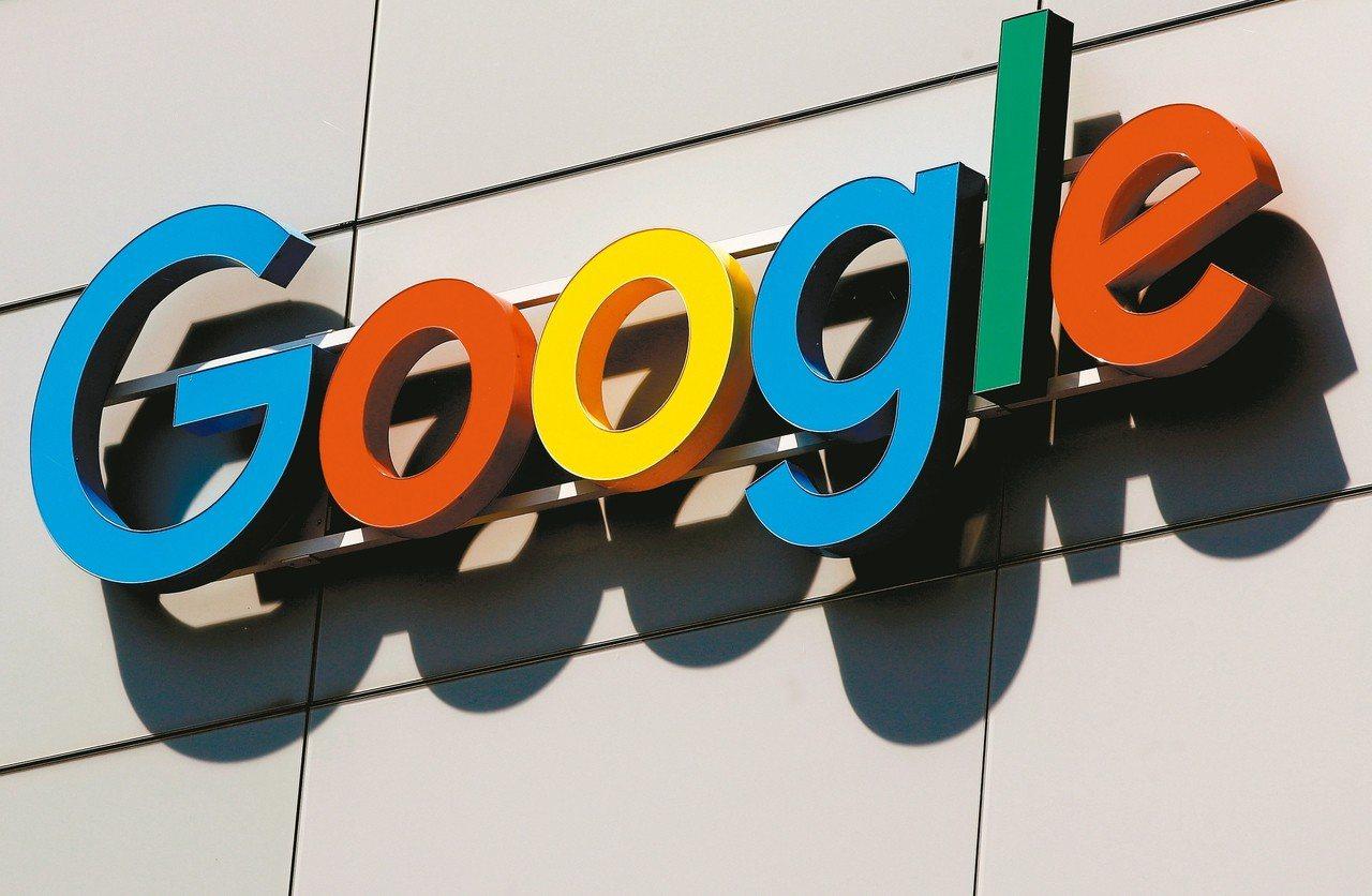 谷歌(Google)為多一層保障,旗下多個網站都採取「雙重認證」制度。 路透