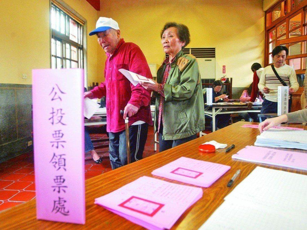 9公投案綁九合一選舉成定局,是史上選票最多的一次。圖/聯合報系資料照片