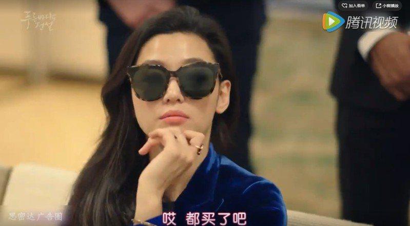 圖片來源/騰訊視頻
