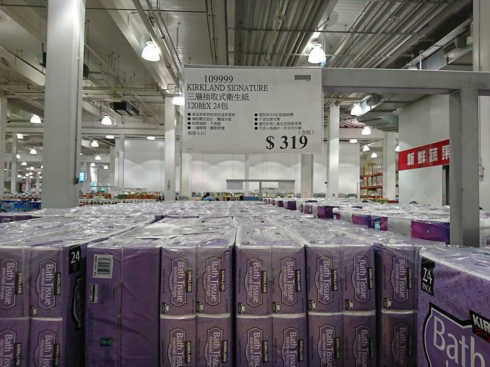 網友發現好市多的衛生紙竟然偷偷漲價了。圖擷自「Costco好市多 商品經驗老實說...