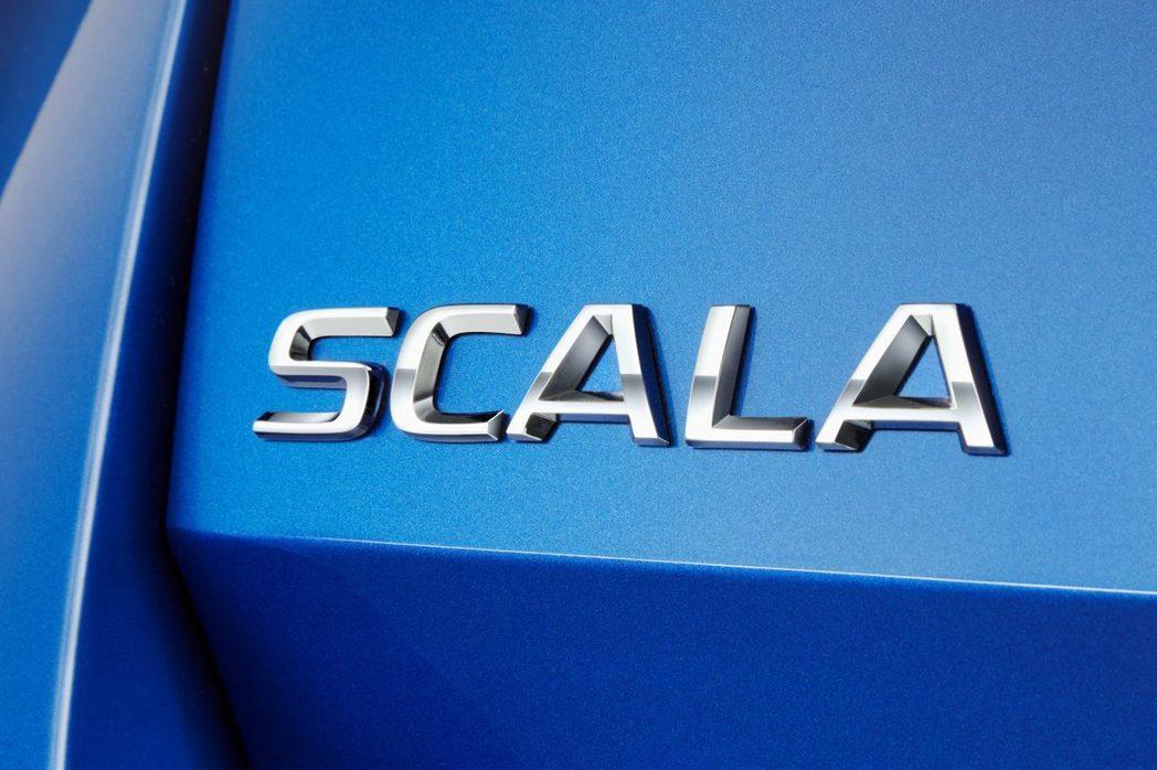 ŠKODA公佈最新掀背車款的名稱:Scala。 摘自ŠKODA