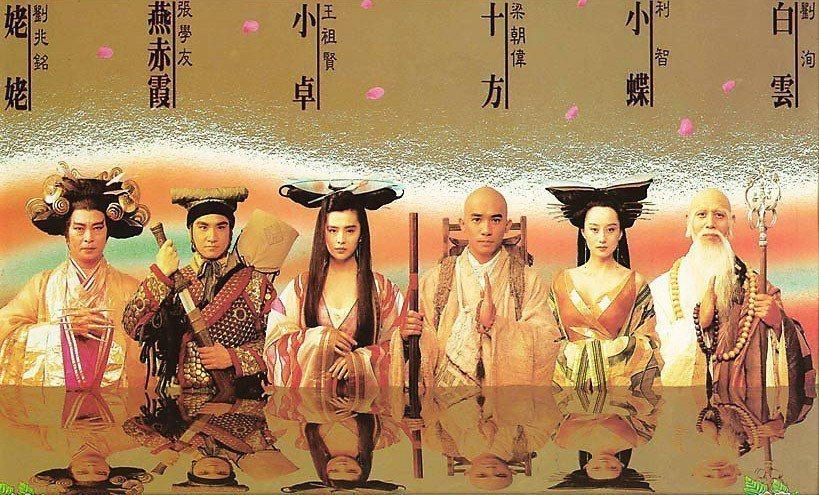 「道道道」維持「倩女幽魂」系列一貫的特殊造型風格。圖/摘自HKMDB