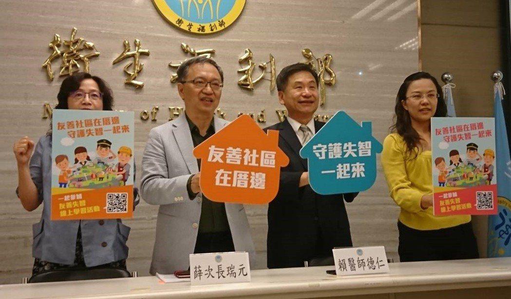 台灣失智症協會理事長、精神科醫師賴德仁說,有5至10%的失智症是可逆的,務必及早...