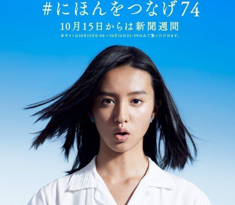 日本知名影星木村拓哉的15歲女兒木村光希(Koki)15日登上全日本74家報紙的...