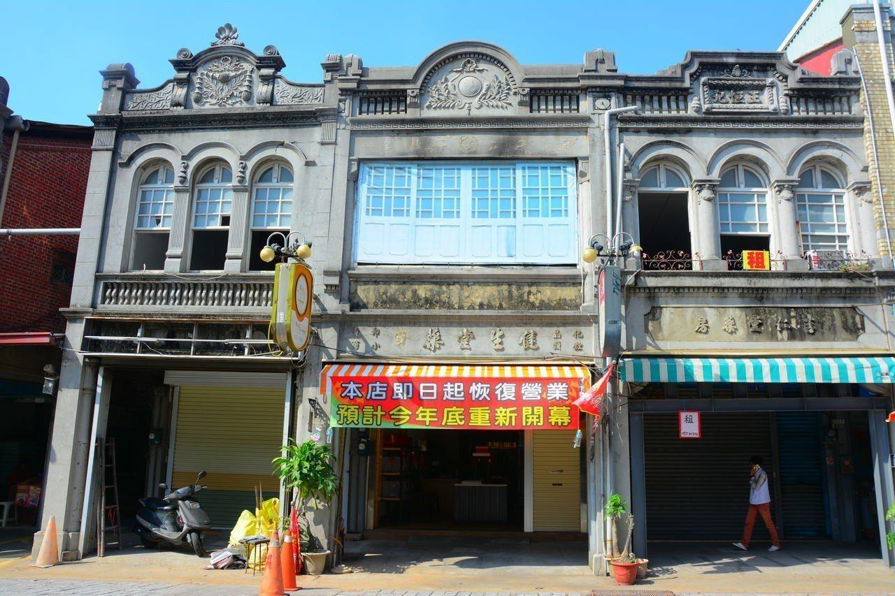 台南新化老街泰香餅鋪等三家店面,之前遭祝融之災,文化局將補助整修立面,也呼籲老街...
