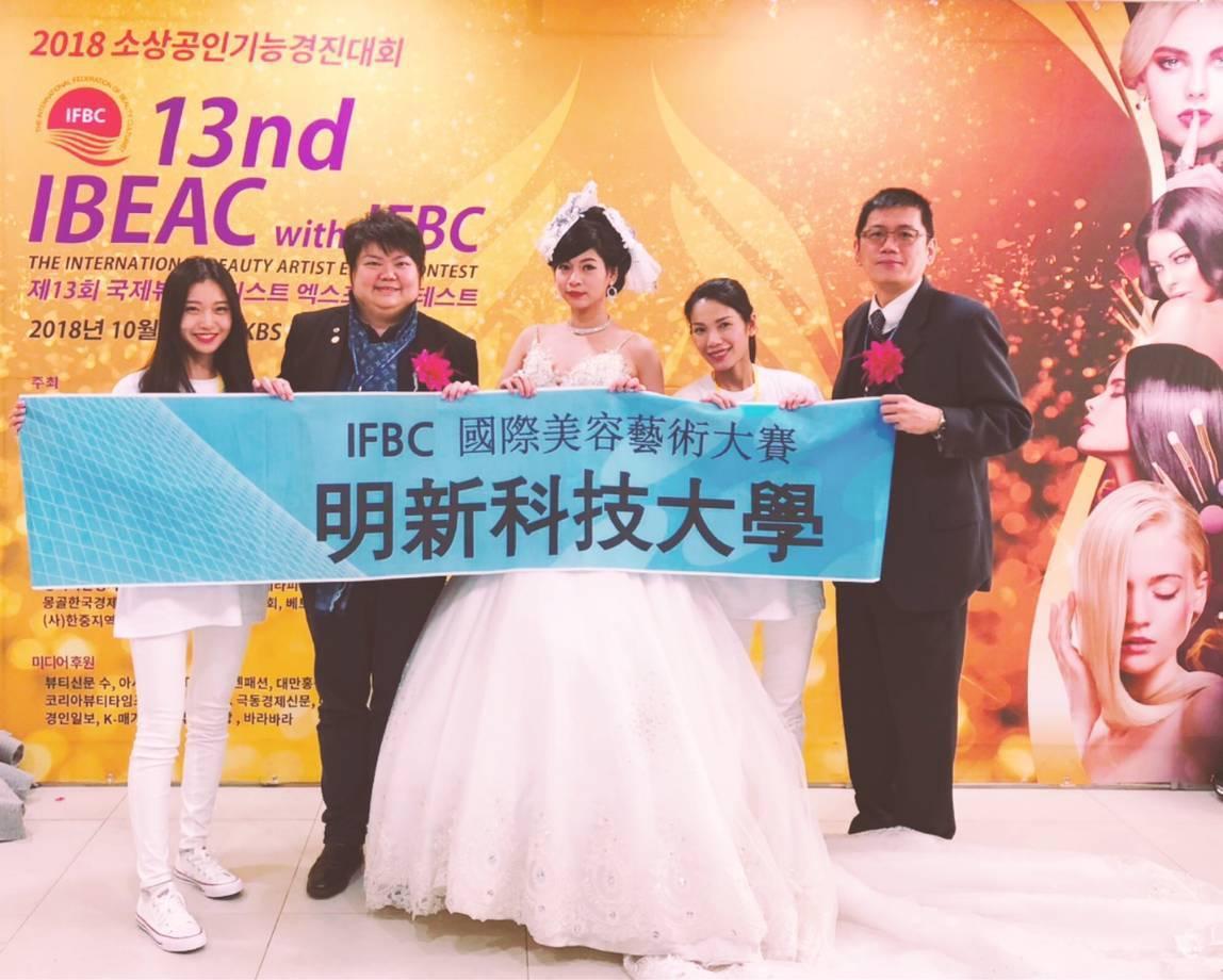學生阮怡蒨,贏得「新娘化妝整體造型」3項比賽滿冠王金牌,韓國IBEAC美容大賽主...